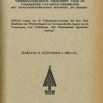 RoosendaalsSjibboleth-1